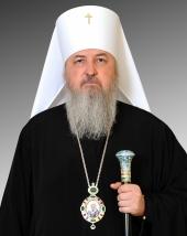 митрополит фото кирилл